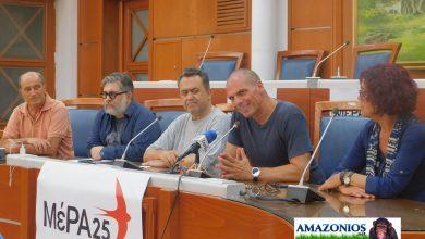Photo of Διαψεύδει ο Βαρουφάκης ότι εκφράσθηκε για συνεκμετάλευση του Αιγαίου με Τουρκία…Είναι ετσι?