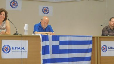 Photo of Εξορύξεις στο Ιόνιο και Οικονομική εξαθλίωση απο Δουκέλη και Παπαμιχαήλ.(Ηχητικά οι ομιλίες τους)