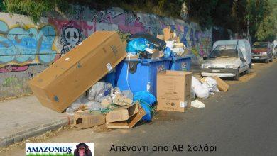 Photo of Ακόμη δεν τους πέταξαν μαζί με τις καρέκλες τους Νικολούζο & Ασπιώτη…Τραγωδία με τα σκουπίδια!!!