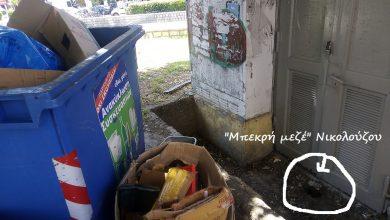 Photo of Μπεκρή Μεζέ….Το δώρο Νικολούζου στη Πλατεία Σαρόκο…