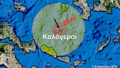 Photo of Παραδίδουν νησιά  (Ν.Καλόγηροι)  στη μέση του Αιγαίου…μαζί με την ΑΟΖ τους!!!