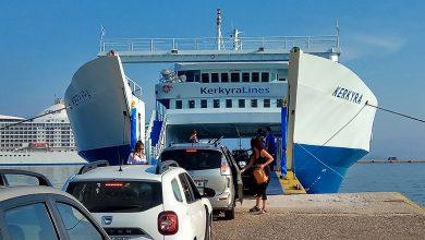 Photo of Φέρρυ της kerkyralines τραυμάτισε στο πόδι ανήλικο…Αυτή τη προστασία έχει η εταιρεία για τους επιβάτες!!!