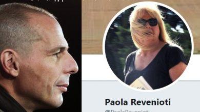 Photo of O Παυλάρας που εγινε Παολα στο Βαρουφάκη!!!! Να αραχνιάσουν τα πουλιά των γυναικών και να μην τους σηκωθεί το τσουτσούνι στους άνδρες!!!