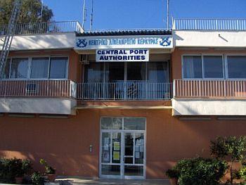 Photo of Στους Παξους άφησε το Λιμεναρχείο το ΖΑΝΑΝΤΟΥ και κόπηκε το τακτικό δρομολόγιο για Διαπόντια!!!
