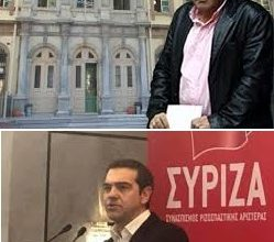 Photo of Τσεπωσε 1,1 εκατ ευρώ με πλαστή ενημερότητα ο αδελφός του Τσίπρα  και διώκονται Δικαστές για την απαλλαγή του!!!
