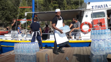 Photo of Μαύροι του ΙΚΟΣ ξεφορτώνουν νερά απο το Καΐκι του Δήμου Kέρκυρας στο Βίδο!!!! (video)