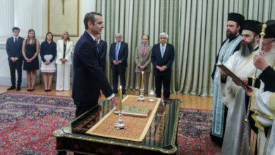 Photo of Κυβέρνηση ΝΔ με πέντε πρώην  υπουργούς του ΠΑΣΟΚ..