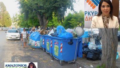 Photo of Παρέμβαση Υδραίου για να μαζευτουν τα σκουπίδια στην Αρχη Δημοσίων Συμβάσεων.