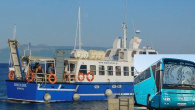 Photo of Το Υπεραστικό Κτελ Κέρκυρας δεν πηγαίνει Λιμανι Αγ.Στεφανου και κόσμος με βαλίτσες σέρνονται 1 χιλιόμετρο!!!