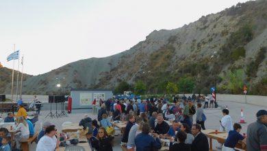 Photo of Το Πήγασος ήρθε για την Γιορτή του Λιμανιού της Ερείκουσας