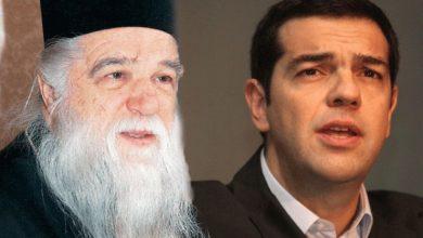Photo of Αμβόσιος κατά ΣΥΡΙΖΑ και ΤΣΙΠΡΑ: Απατεώνας…. Δώστε του τη Χαριστική βολή…