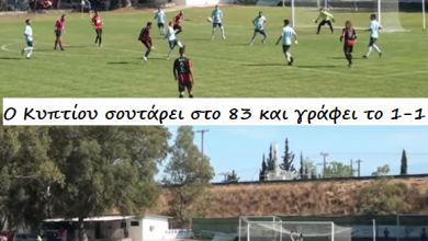 Photo of Γ Εθνική ..Απόλλων Ευπαλίου – ΑΕ Λευκίμμη 1-2 (video) & Θιναλιακός – Μακεδονικός Φουφα 1-0