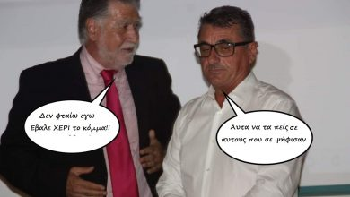"Photo of Το ""χέρι"" της Κυβέρνησης στο Δήμο Νότιας Κέρκυρας!!Ο Λέσσης υπάκουσε και τους ""εφαγε"""