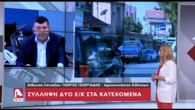 Photo of Αντίποινα για τη σημαία από το ψευδοκράτος..Συνέλαβαν δυο Ελληνοκύπριες!!!