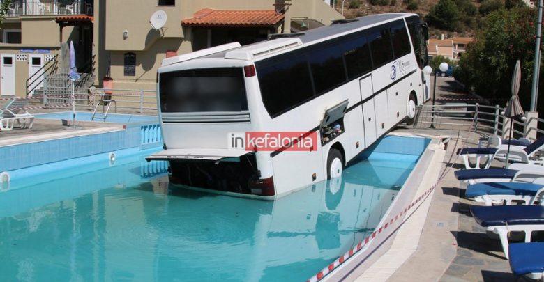 Photo of Λεωφορείο έπεσε σε πισίνα στη Κεφαλλονιά!!!