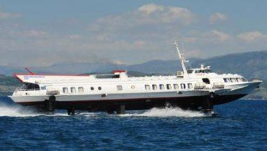 Photo of Αναχώρησαν μεσημέρι με Δελφίνι  απο Παξούς και εφθασαν νύχτα.4 ωρες στη θάλασσα.