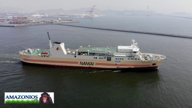 Photo of To 108 μέτρων Ιαπωνικό πλοίο ΤSURUGI της ΝΑΝΚΑΙ FERRY αγόρασε η Kerkyra See Ways (video)