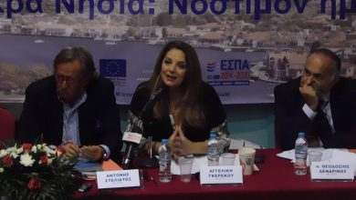 Photo of Η πρόεδρος του ΕΟΤ κ.Αντζελα Γκερέκου για την βιώσιμη ανάπτυξη στο 11ο συνέδριο μικρών νησιών (video)