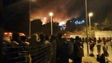 Photo of Σφάχτηκαν Αφγανοί με Σύρους…Εβαλαν φωτια στο hot spot…Τι θα γίνει όταν ξεσπάσουν στους Ελληνες?