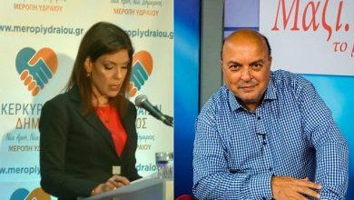 Photo of Η Δήμαρχος Κέρκυρας εδωσε εντολή για εμπάργκο σε δημοσιογράφους και κανάλι?