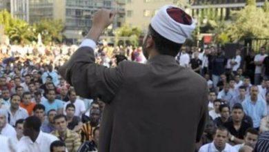 Photo of Ευρωπαϊκή ΜΚΟ ανακινεί θέμα «τουρκικής μειονότητας» σε Δυτική Θράκη