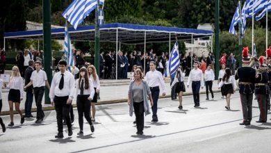 Photo of Αποβλήθηκαν απο το 1ο σχολειο Γερακα γιατι τραγούδησαν το Μακεδονία Ξακουστή!!!