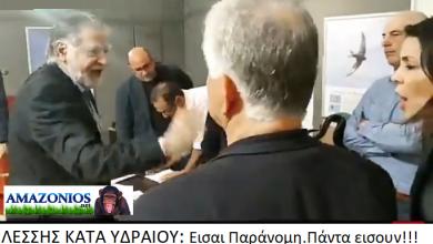 "Photo of Βγήκαν ""μαχαίρια"" στην ΠΕΔΙΝ….Λέσσης προς Υδραίου…Είσαι παράνομη μια ζωή παράνομη εισαι!!"