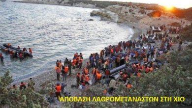 Photo of Η εγκατάσταση των μεταναστών γίνεται βάσει εχθρικού πολεμικού σχεδίου.