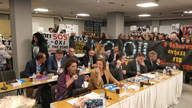 Photo of Mε αντιδράσεις για τις εξορύξεις στο Ιόνιο η συνεδρίαση του Περιφερειακού συμβουλίου Ι.Ν