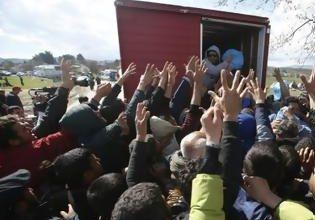 Photo of Ρίχνουν κι αλλο χρήμα στους λαθροεισβολείς για να αφανίσουν τον Ελληνα