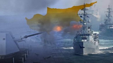 Photo of Με την κάλυψη του Πακιστανικού Ναυτικού οι Τουρκικές γεωτρήσεις στην Κυπριακή ΑΟΖ!