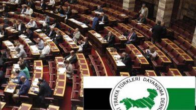 Photo of Θα γεμίσει την Βουλή με Τούρκικα και Αλβανικά κόμματα με την κατάργηση του πλαφόν.