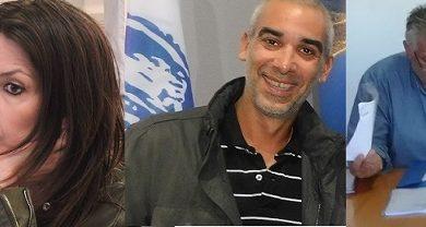 Photo of Δημοσιεύτηκε η απόφαση για τους Αντιδημάρχους στα Διαπόντια :Υποχρεωτική η τοποθέτηση τους….