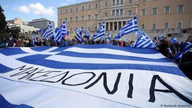 Photo of Μακεδόνες: Μην διανοηθείτε να χαρίσετε έστω και μια σπιθαμή από την Εθνική μας κυριαρχία!