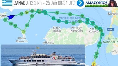 Photo of Εχασαν το πλοίο επιβάτες απο Ερείκουσα γιατι εφυγε νωρίτερα χωρίς ενημέρωση..