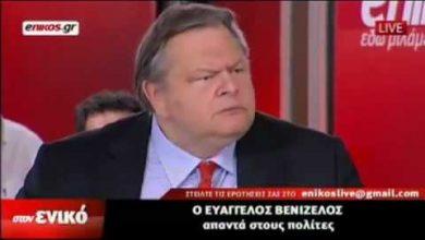 "Photo of Ετοιμάζουν τον ""Τούρκογλου"" για Πρόεδρο!!!"