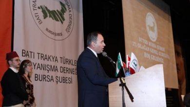 Photo of Υπό την Τουρκική Σημαία & της «Ανεξάρτητης Δυτικής Θράκης» Ελληνες Μουσουλμάνοι Δήμαρχοι..