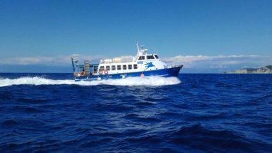 Photo of Το πλοίο ΠΗΓΑΣΟΣ κέρδισε το διαγωνισμό για τα Διαπόντια.Θα εκτελεί δρομολόγια εως τον  10/2020