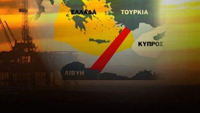 Photo of O OHE αναρτησε την ΑΟΖ Τουρκίας – Λιβύης…Εθνική ηττα…Χαθηκε τεράστιο θαλάσσιο Οικοπεδο