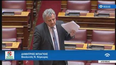 Photo of Ο Βουλευτής Κέρκυρας κ.Μπιάνκης λάβρος για την κατάργηση του ΑΤ Λευκίμμης (video)