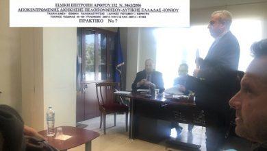 Photo of Παρέμβαση απο Παυλόπουλο ζητα η ΚΙΔΙΝ για τον μη νόμιμο ορισμό Αντιδημάρχων στα Διαπόντια