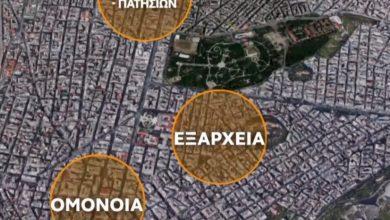 Photo of Συμμορίες λαθρομεταναστών ελέγχουν το κέντρο της Αθήνας…(video)