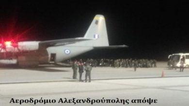"Photo of Στήνει ""αερογέφυρα"" η Αθήνα: C-130 ""φορτωμένα"" με στρατιώτες στέλνονται στον Έβρο"
