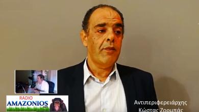 Photo of Ο Αντιπεριφερειαρχης Υγείας κ.Ζορμπας για Κορωνοιό τα μέτρα…και την αυτο-καραντίνα μας