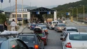 Photo of Ο Ράμα εκλεισε τα συνορα Αλβανίας – Ελλάδας λογω κορωνοιού…