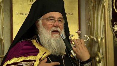 Photo of Μητροπολίτης Κέρκυρας : «Ελάτε στους ναούς να κοινωνήσετε»