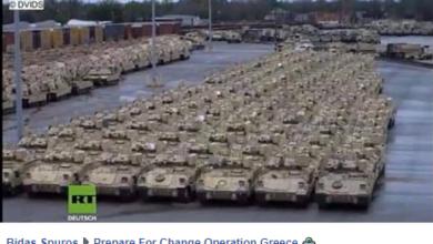 Photo of Εκλεισαν τους πολίτες μέσα και 40 χιλ ειδικων δυνάμεων στην Ε.Ε..Τι συμβαίνει?
