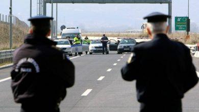 Photo of Απο την άλλη εβδομάδα ο Μητσοτάκης απαγορεύει τις μετακινήσεις..Φυλακή κατ οικον!!!