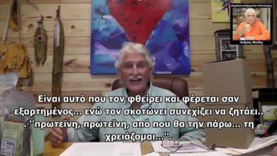 Photo of DR. ROBERT MORSE – Μη φοβάστε τον κορωνοϊο (με Ελληνικούς υπότιτλους)