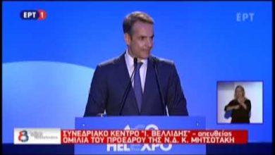 "Photo of Η μεγάλη σχολή της απάτης ή πώς από την ""εθνική ταπείνωση Τσίπρα"" έφτασε στα ""συγχαρητήρια Β. Μακεδονία""!"